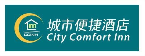 城市便捷酒店2000㎡中央空调